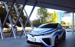 2015年は水素元年? ホンダとトヨタが1日違いでFCV発表…想いの一致と微妙な違い 画像