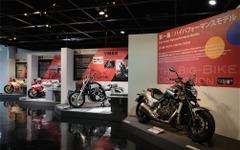 「ヤマハのビッグバイクコレクション」開催…1回目はハイパフォーマンスモデル 画像