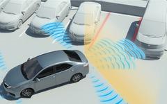 トヨタ、駐車場での安全支援技術を新開発…低速移動時の衝突回避にも対応 画像
