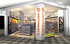 オートバックス、2拠点目の高速PA内店舗を NEOPASA 清水 に開設…11月28日 画像