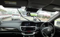 国連自動車基準調査世界フォーラム、日本が提案した「自動運転分科会」の設置で基本合意 画像