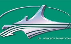 北海道新幹線の愛称名は「はやぶさ」と「はやて」…シンボルマークも決定 画像