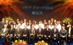トヨタ豊田社長「MIRAI は未来へ1歩踏み出す決意」 画像