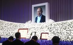 久米日産元社長のお別れの会…豊田トヨタ名誉会長ら献花 画像