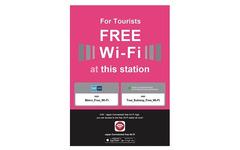 東京の地下鉄143駅、訪日外国人向けに無料Wi‐Fi提供…12月から 画像