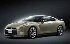日産 GT-R に45周年記念車…「R34」のあのカラーを再現、限定45台 画像