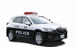 マツダ CX-5、広島県警高速隊に提供…SKYACTIV-D搭載の4WD 画像