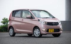 【リコール】三菱 eK / 日産 デイズ 4WDモデル2万7607台、リヤブレーキがロックするおそれ 画像