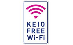 京王電鉄、新宿など5駅で訪日外国人向け無料Wi-Fiを提供…12月11日から 画像