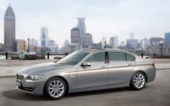 【広州モーターショー14】BMW 5シリーズ のロングにPHV…中国専用 画像