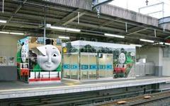 京阪、「トーマス」スタンプラリーを開催…12月20日から 画像