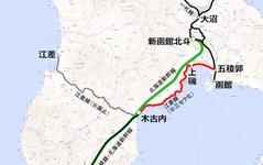 江差線第三セクター、社名は「道南いさりび鉄道」に 画像