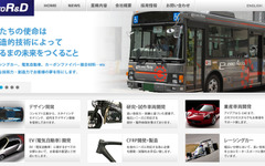 【オートモーティブワールド15】東京R&Dなど、次世代自動車技術を紹介 画像