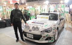 【東京オートサロン15】テイン、新型 WRX STI で全日本ラリーに参戦…ドライバーは鎌田卓麻 画像