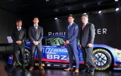 【東京オートサロン15】井口卓人「今年は速いBRZをお見せしたい」…GT300チャンピオン獲得へ意気込みを語る 画像