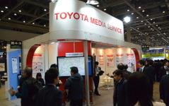 【オートモーティブワールド15】トヨタメディアサービス初出展、クラウドサービスの外販に意欲 画像