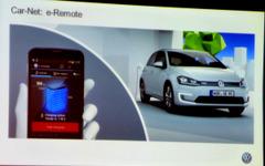【オートモーティブワールド15】VWが描くコネクティビティ100%へのロードマップ 画像