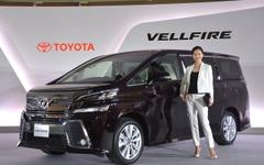【トヨタ アルファード / ヴェルファイア 新型発表】7年ぶり刷新、最上級ミニバンが新たな境地へ…320万円から 画像