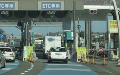 『ETC2.0』とは…次世代ETCが目指す未来の道路交通 画像