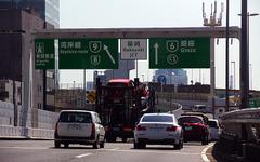 【新聞ウォッチ】首都圏の高速料金、16年度から距離で統一…複数ルートは最安料金に 画像