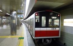 御堂筋線・北大阪急行線で3月ダイヤ改正…平日朝の最短運転間隔を拡大 画像