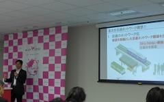 北近畿タンゴ鉄道は「京都丹後鉄道」に…WILLER TRAINSが発表 画像