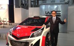 【トヨタ WRC 復帰】豊田社長「18年恋い焦がれた彼女」…ヤリス WRC 画像