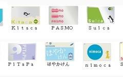 あいの風とやま鉄道、3月26日からICカード「ICOCA」導入 画像