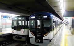 関西圏のIC連絡定期、JR西含む3社間も発売…3月1日から 画像