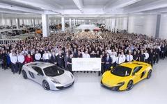 マクラーレン の「スーパーシリーズ」、累計生産5000台… 4年で達成 画像