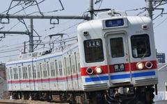 京成の「赤電」3300形が引退…臨時特急『成田山号』運転 画像