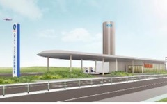 岩谷産業と関空、燃料電池事業を加速…一般FCV向け水素スタンドも 画像