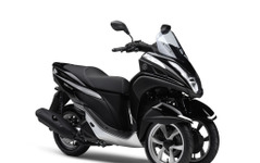 ヤマハ、三輪ATバイク トリシティ にABS標準装備モデル 画像