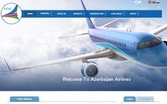 アゼルバイジャン航空、イスタンブール路線を増便へ…3月15日から 画像