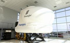 ホンダジェットのフライトシミュレーター、パイロット訓練用に開発 画像