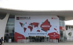 【MWC 2015】世界最大級のモバイル展示会、いよいよ開幕 画像