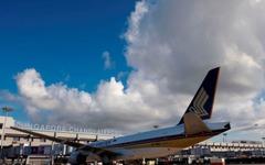 シンガポール・チャンギ空港、1月旅客数は3.8%減…春節の2月開始が影響 画像