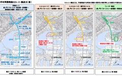 東京都、都心と臨海副都心を結ぶBRTのルート案など公表…中間報告 画像