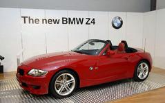 【BMW Z4 新型日本発表】大規模改変のロードスター 画像