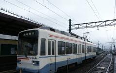 筑豊電鉄、西鉄バスとの乗継ぎでnimocaのポイントアップ 画像