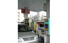 経産省、ガソリンスタンド過疎地対策の検討を開始…協議会を設置 画像