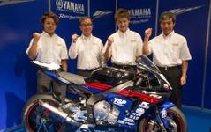 ヤマハのモータースポーツ活動、レースとマーケティングの密接な関係 画像