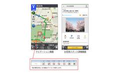 ナビタイム、桜の開花状況をリアルタイムに提供…1日2回更新 画像