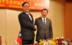 西武グループと台湾鉄路、友好協定を締結…京急と「3者連携」も検討 画像