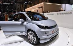 【ジュネーブモーターショー15】BMW i3 がロボットカーに…リンスピード「Budii」発表 画像