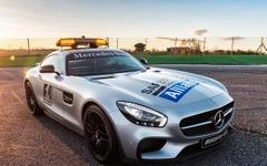 【F1】メルセデスの新型スポーツ「AMG GT」がセーフティカーに 画像
