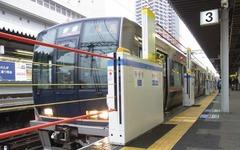 JR西日本、高槻駅に昇降式ホームドア設置へ 画像