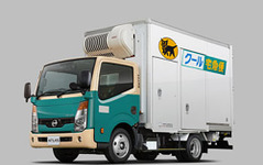 ヤマト運輸、日本発台湾向けの「国際クール宅急便」の取扱いを開始へ 画像