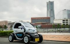 日産自動車、超小型モビリティを活用した団地居住者向けカーシェアを試行導入 画像
