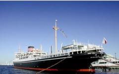 日本郵船歴史博物館と日本郵船 氷川丸 が「ISO14001環境認証」を取得…博物館で日本初 画像